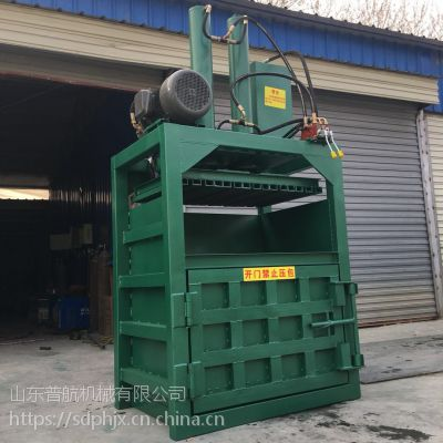 易拉罐压扁机 普航多功能液压打包机 废纸壳压包机型号