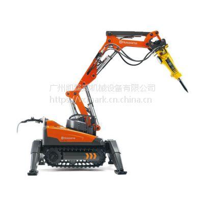 供应Husqvarna富世华遥控破拆机器人 DXR 140 紧凑型建筑/工业破拆机器人