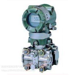 横河EJA120A微差压变送器 宇国高压电气