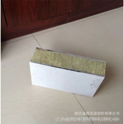 定制双面玻镁板防火岩棉板 四面铝箔布包裹岩棉保温板