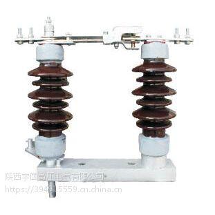 GW9-12户外隔离开关 HGW9-12户外隔离开关 陕西宇国高压电气