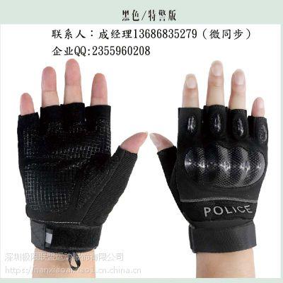 交警骑行手套 特警骑行手套 全黑碳纤维手套