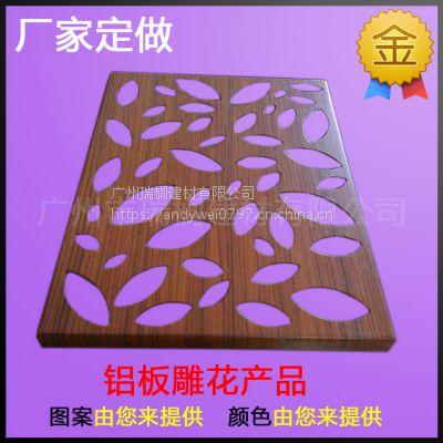 深圳商场吊顶铝单板