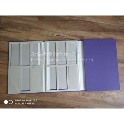 整体橱柜色卡衣柜板材色卡定制家居色板样册