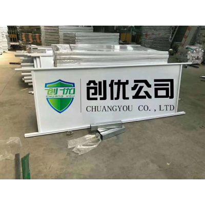 供应马路中央广告宣传护栏板 道路喷塑隔离栏 市政交通护栏定制