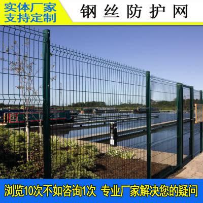 珠海厂区铁丝网护栏 佛山优质护栏网厂家 园区防护网 厂家定制