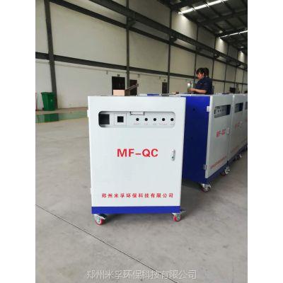 养殖场彻底消毒的方法 圈舍高压喷雾消毒全新技术 米孚MF-QC