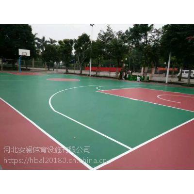 南平硅PU球场|硅PU塑胶篮球场造价|硅PU球场面层材料-安澜体育