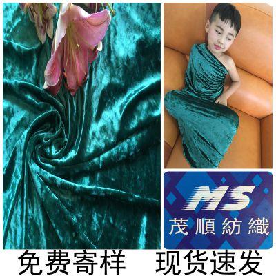 茂顺纺织 精品冰花绒时尚睡衣内衣服装布料 144F高档床上用品家私家纺沙发布料