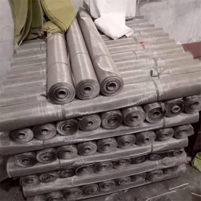 不锈钢过滤网 锰钢筛网厂 密纹网筛网