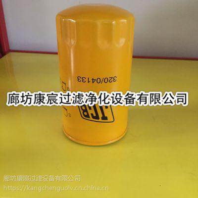 JCB杰西博滤芯320-04133品质一流