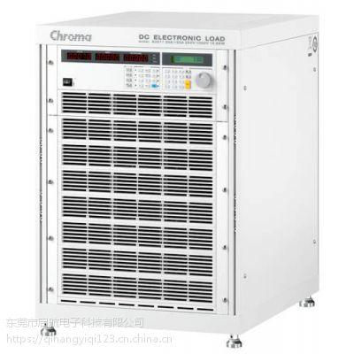租售可编程大功率直流电子负载 Model 63200A series