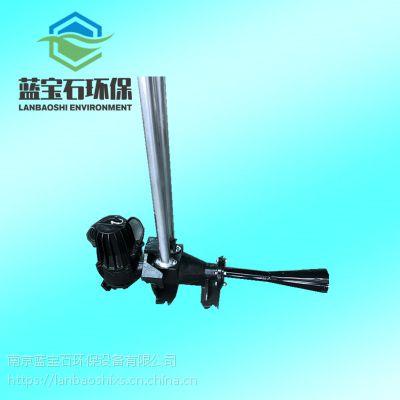 南京市爆气机QSB型污水爆气设备 潜水爆气机