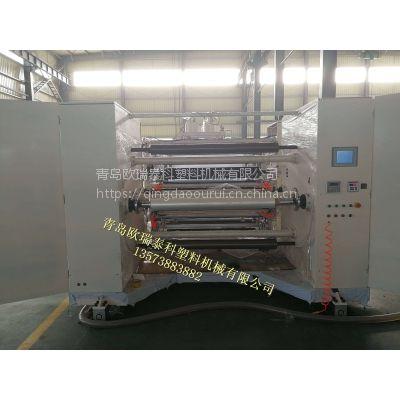 专业asa流延膜生产线设备