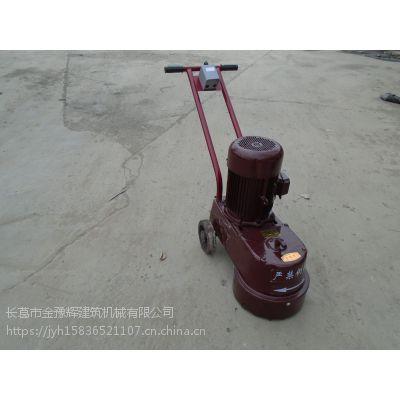 金豫辉 DMS350自走式 干湿两用水磨石机 厂家工厂店