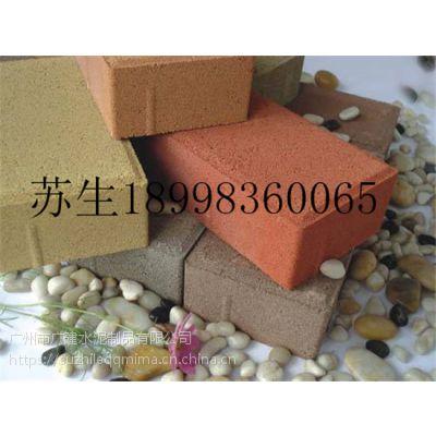 广州南海区广场砖材质