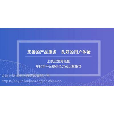 各城市网约车新政发布,合规经营是趋势,加入全国网约车牌照企业。