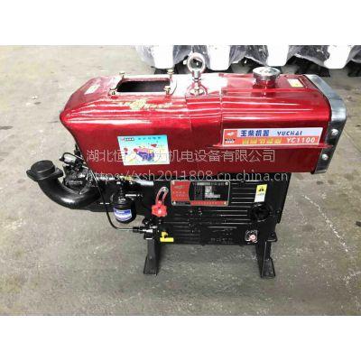 湖北武汉玉柴单缸柴油机.玉柴YC1100手启动厂价销售