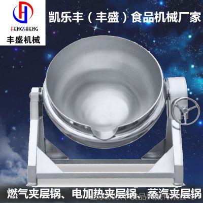 潍坊电磁行星搅拌夹层锅 凯乐丰榴莲酱夹层锅 鹿胶膏熬制锅