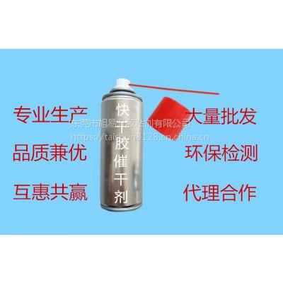 大量生产速干胶7452加速剂 502胶水提速剂 快干胶速干胶