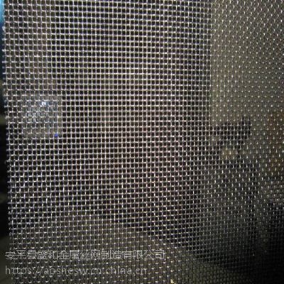盛和防蚊金刚网@成都防蚊金刚网纱窗厂家@防蚊金刚网纱窗网批发