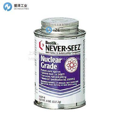 BOSTIK防咬合剂NEVER-SEEZ 系列NGBT-8全系列