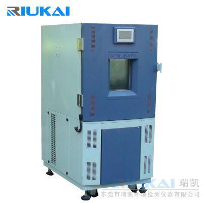 广州恒温恒湿试验箱厂家哪家好?瑞凯RIUKAI20年行业经验。