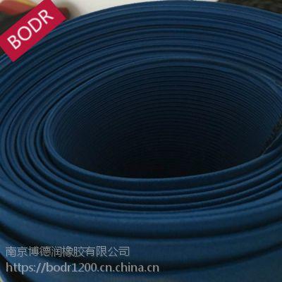 BODR超宽细条纹橡胶板 黑色彩色细条纹防滑垫 2米宽幅 合成纤维橡胶板