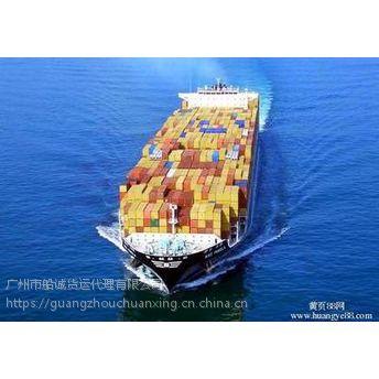 长春到海口海运集装箱物流公司运费查询