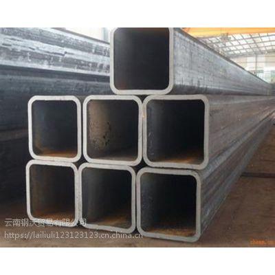 昆明方管价格查询热镀锌方管的批发价格