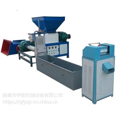 厂家直销YZ-180废旧泡沫再生颗粒机 冷压块泡沫造粒机
