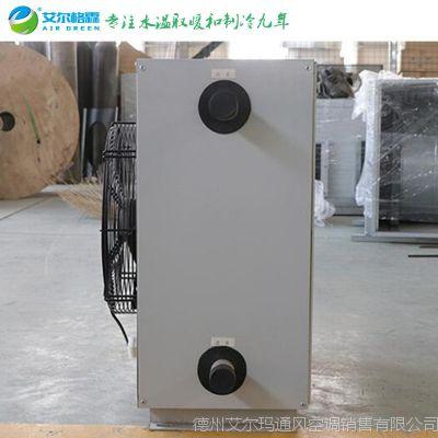 热销轴流式7GS热水型工业暖风机冬季促销价