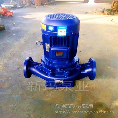 新玛泵业供应流量100方扬程30米立式管道泵水泵