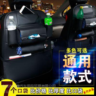 澳源 车载垃圾桶汽车内用品车挂式创意时尚多功能收纳折叠悬挂式垃圾袋