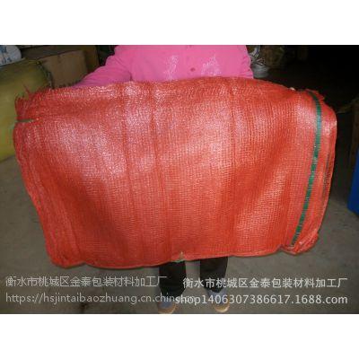 洋葱大蒜pp网眼袋编织袋 蔬菜包装袋束口塑料袋包装网兜袋可订做