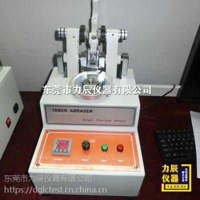 taber磨耗仪,漆膜磨耗仪,人造板耐磨试验机,家具表面耐磨试验机