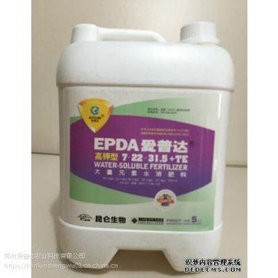 高钾型大量元素水溶肥 膨果冲施肥
