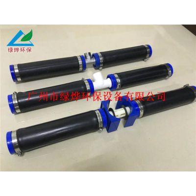 绿烨管式橡胶曝气器丨管式曝气器69丨价格实惠