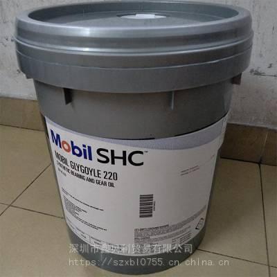 格高150合成蜗轮蜗齿轮油,Mobil Glygoyle 220,格高Glygoyle 150齿轮油