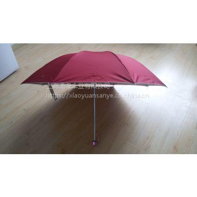 供应广告伞礼品伞 折叠雨伞定做工厂 上海定制伞工厂