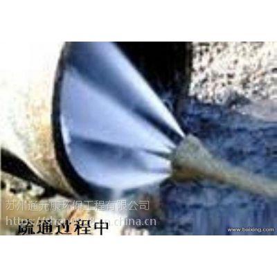 苏州新区枫桥镇通下水道工厂单位排污管道清洗清淤