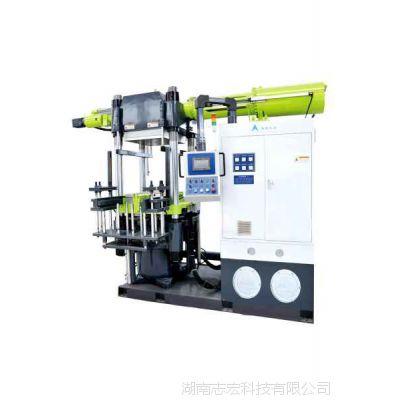 硅橡胶注射成型机生产厂家