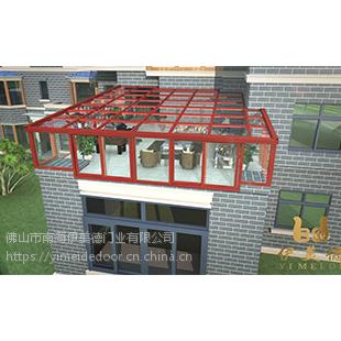 高端阳光房加盟 佛山断桥铝门窗 铝合金门窗厂招商 钢化中空玻璃 伊美德德式门窗