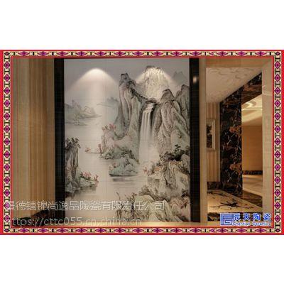 现代中式简约山水壁画定制家居客厅电视背景墙书房壁画