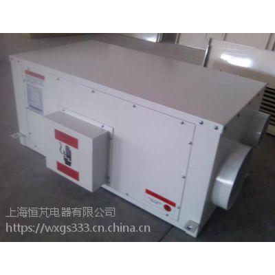 上海维修新风净化抽湿机一体式吊顶管道除湿机检修电话