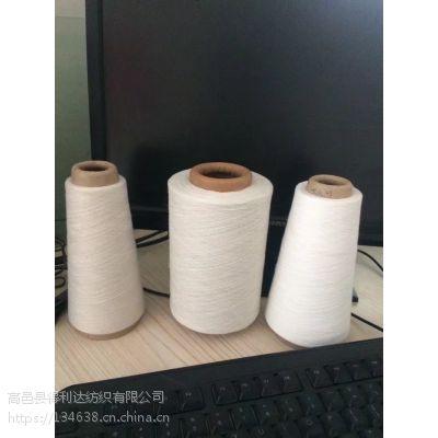 河北仿大化涤纶纱厂家