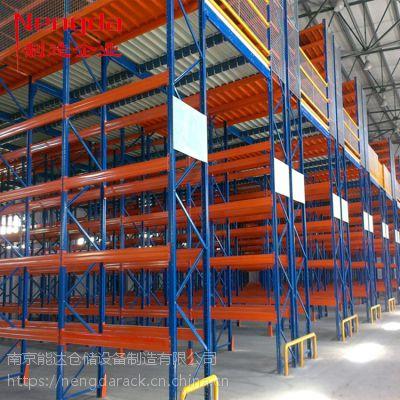 工业生产、物流仓库立体货架、Q235钢制货架定做制造、南京知名重型货架厂