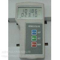 中西(ZY特价)温湿度大气压力表/大气压力计 型号:SO01/ZCYB-203库号:M398810