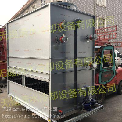 厂家直销DS-N30T闭式冷却塔闭式冷却塔铜材质盘管特点