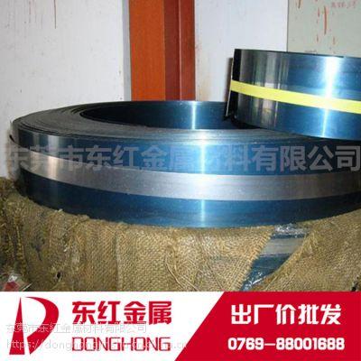 供应美国9255弹簧钢带特性9255超硬度钢带高韧性高强度规格齐全可定制样品